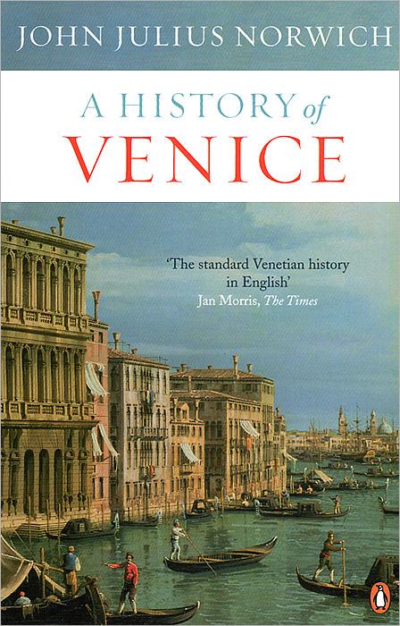 History of Venice maxi cosi pebble plus sparkl grey
