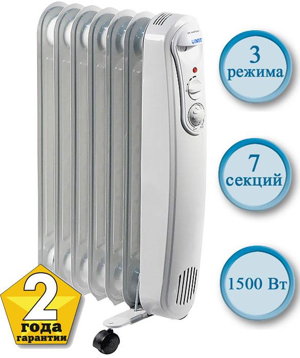 Unit UOR-723UOR-723Масляный обогреватель UOR 723.3 режима мощности - если Вам не требуется быстро нагреть помещение, Вы можете выбрать промежуточную или малую мощность, что позволит сэкономить электроэнергию.Регулируемый термостат - позволяет настроить температуру нагрева воздуха в помещении и автоматически поддерживает заданное значение. Отсек для хранения шнура - сэкономит место при хранении прибора