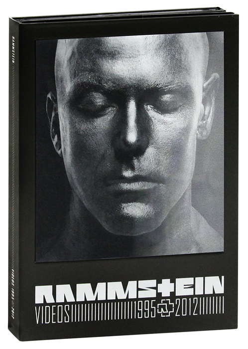 Rammstein: Videos 1995-2012 (3 DVD) ethnographic study of traditional pottery making artisan women