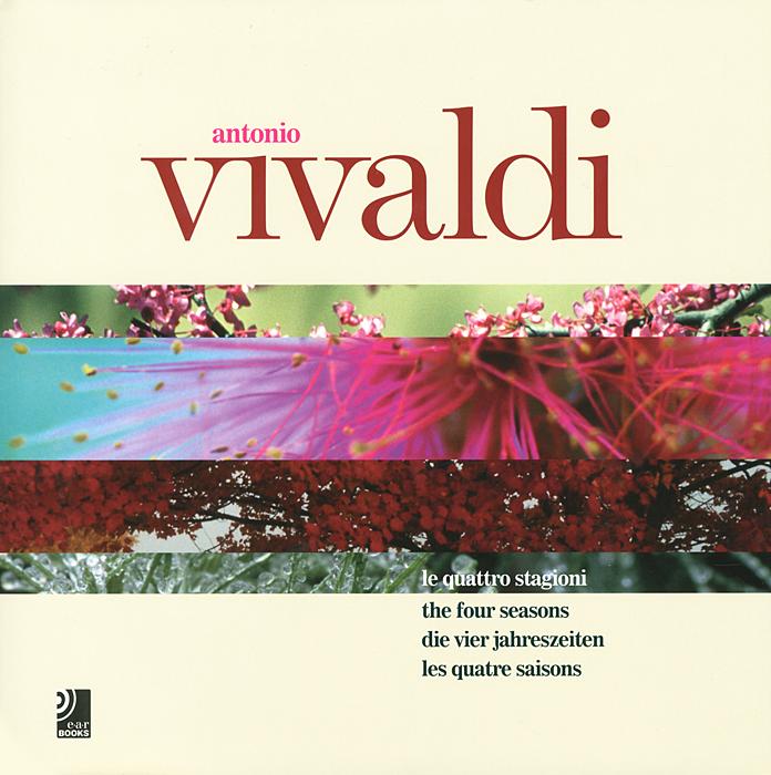 Antonio Vivaldi: The Four Seasons (+ 4 CD) pantera pantera reinventing hell the best of pantera cd dvd