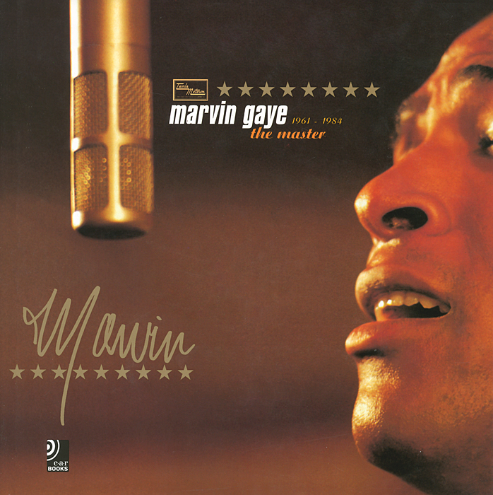 Marvin Gaye: The Master 1961-1984 (+ 4 CD) marvin gaye marvin gaye a tribute to the great nat king cole
