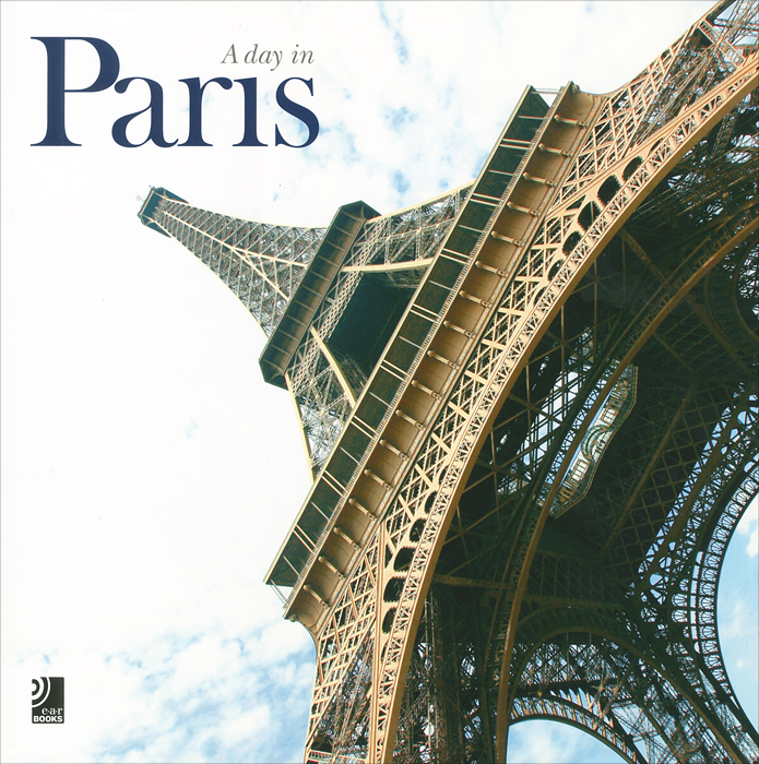 A Day in Paris (+ 4 CD) 4 in the morning opi