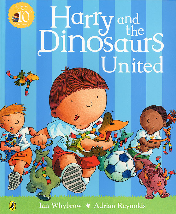 Купить Harry and the Dinosaurs United,