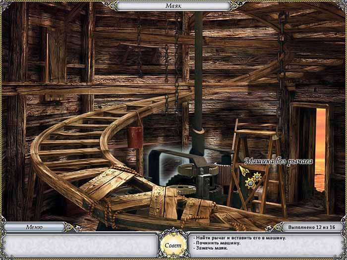 Фабрика игр.  Легенды 2.  Полотна Богемского замка Alawar Entertainment