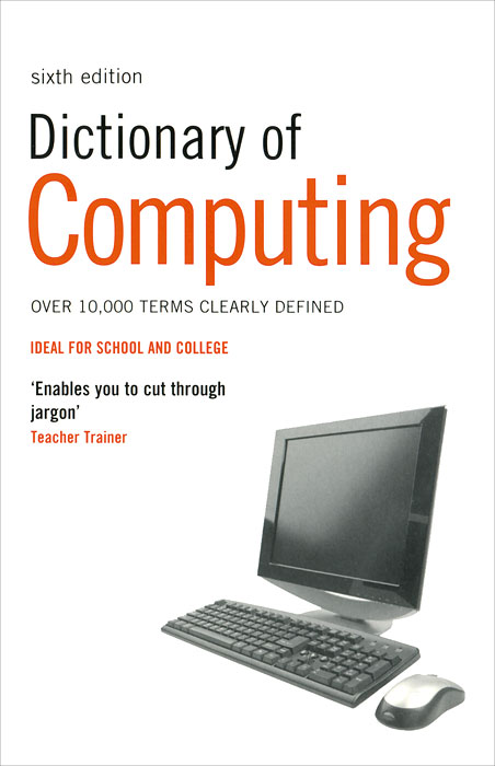 Dictionary of Computing ноутбук lenovo ideapad 710s plus 13ikb 13 3 1920x1080 intel core i7 7500u 80w3000crk