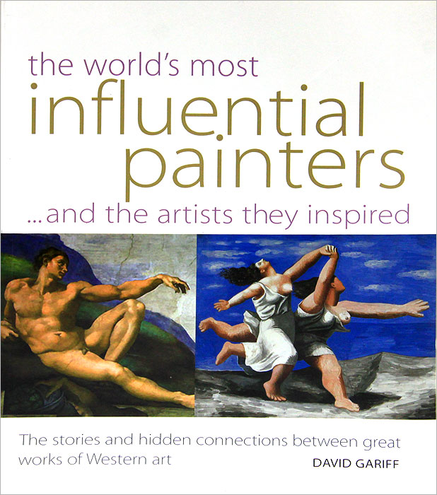 The World's Most Influential Painters... and the Artists They Inspired босоножки mada emme mada emme ma129awigy66