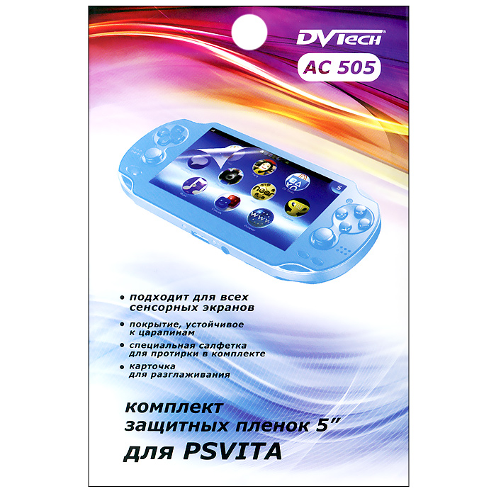 Комплект защитных пленок 5 DVTech AC 505 для PS Vita карта памяти для playstation 2 dvtech ac 202 16 мб