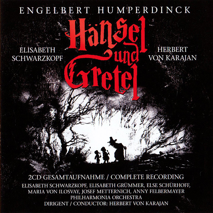 Энгельберт Хампердинк Engelbert Humperdinck.Hansel Und Gretel (2 CD) kci 2012 electrostatic powder coating spray gunshell nozzle