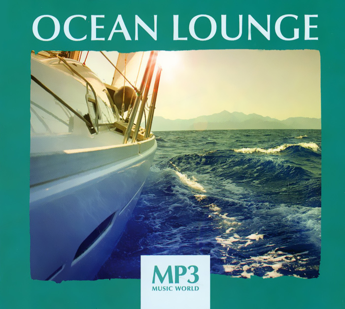 Zakazat.ru Ocean Lounge (mp3)