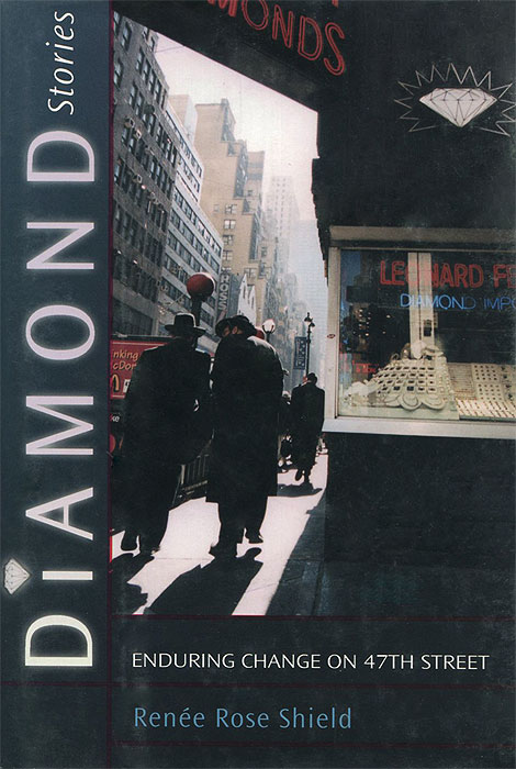 Diamond Stories: Enduring Change on 47th Street enhancing the tourist industry through light
