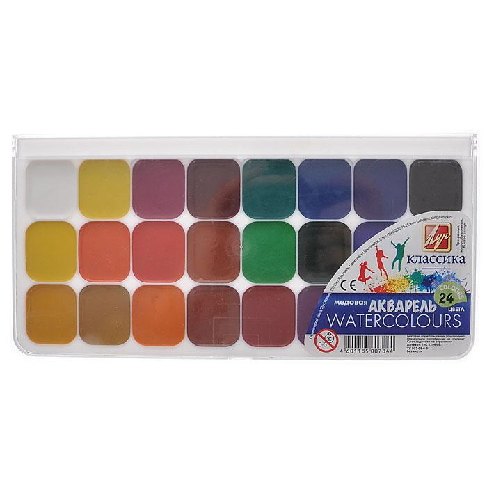Луч Акварель медовая Классика 24 цвета луч акварель медовая классика 12 цветов