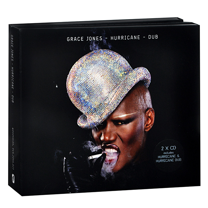 Грейс Джонс Grace Jones. Hurricane / Hurricane Dub (2 CD) amazing grace cd