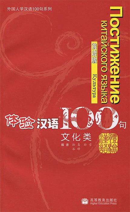 Культура (+ CD-ROM) с и непейвода грим учебное пособие dvd rom