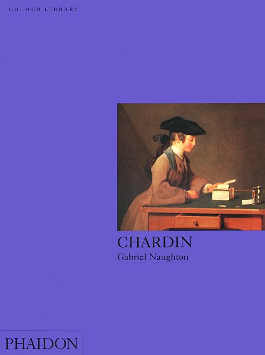 Chardin серьги chardin серьги