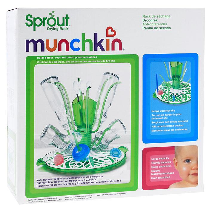 """Сушилка для бутылочек """"Munchkin"""". 11099"""