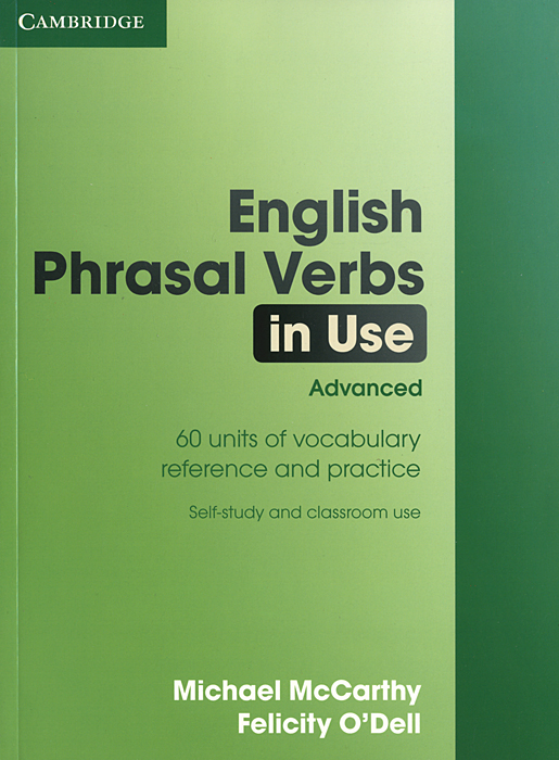English Phrasal Verbs in Use: Advanced цена и фото