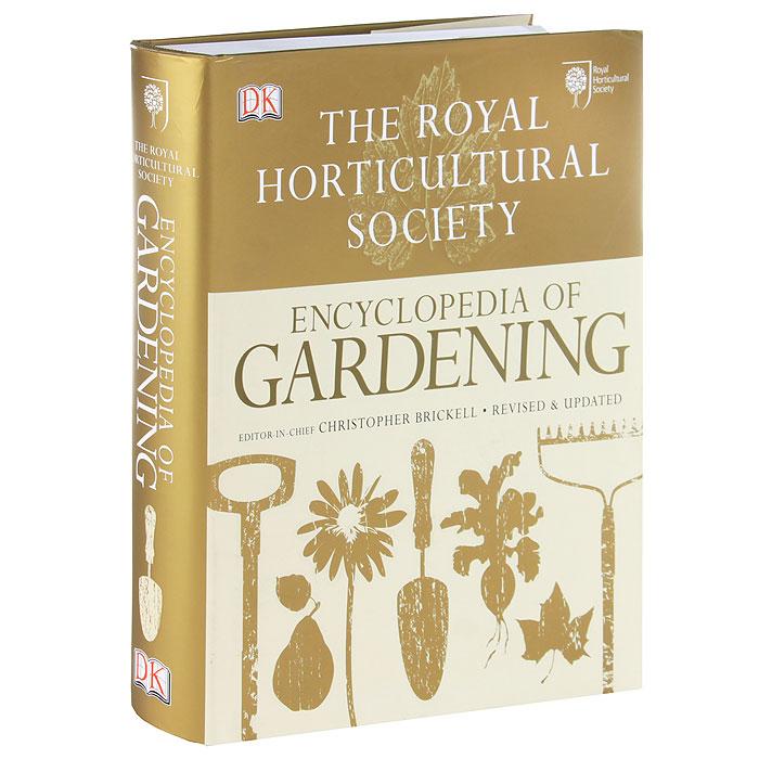 Encyclopedia of Gardening figure incredible biological encyclopedia of insecticidal plants 6pcs set