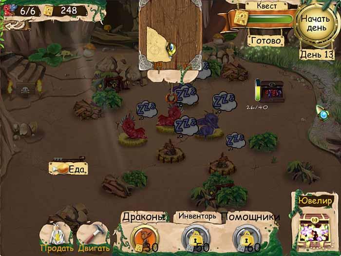 Фабрика игр.  Как воспитать дракона Alawar Entertainment