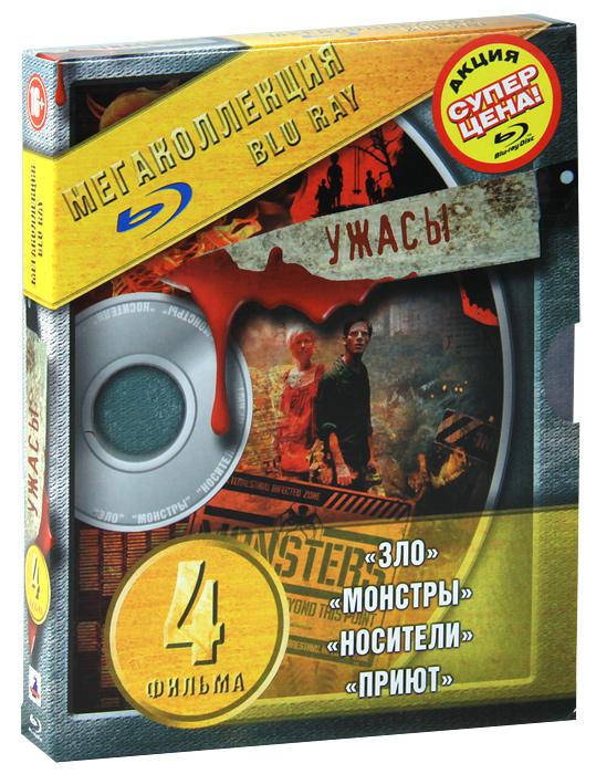 Ужасы (4 Blu-ray) gregorian video anthology volume 1 blu ray