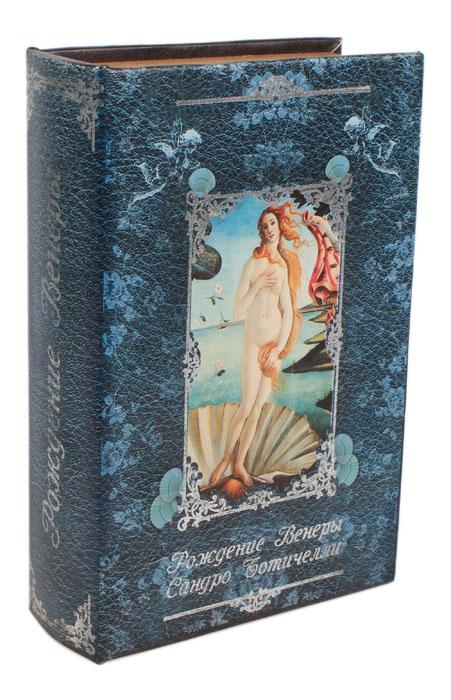 Декоративная шкатулка Рождение Венеры. 582533582533Декоративная шкатулка Рождение Венеры выполнена из дерева и обтянута искусственной кожей с изображением знаменитой картины Сандро Боттичелли Рождение Венеры. На задней стороне шкатулки написана цитата Фридриха Ницше: Голос красоты звучит тихо: он проникает только в самые чуткие уши. Внутренняя поверхность отделана искусственной кожей бордового цвета. Шкатулка изготовлена в виде книги и закрывается на магнит. Декоративная шкатулка Рождение Венеры - это красивый, вместительный и функциональный аксессуар. Она не только украсит интерьер, но и станет местом для хранения множества разнообразных вещей. Характеристики:Материал: дерево, искусственная кожа. Размер шкатулки: 27 см х 17,5 см х 7 см. Размер упаковки: 27,5 см х 19 см х 7,5 см. Артикул: 582533.