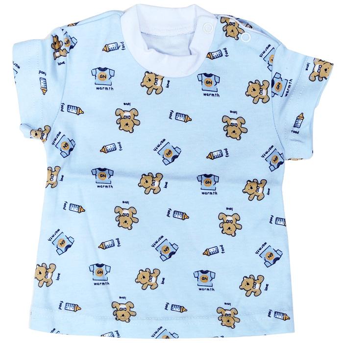 Футболка детская Фреш Стайл, цвет: голубой. 33-237 Размер 62, 3 месяца