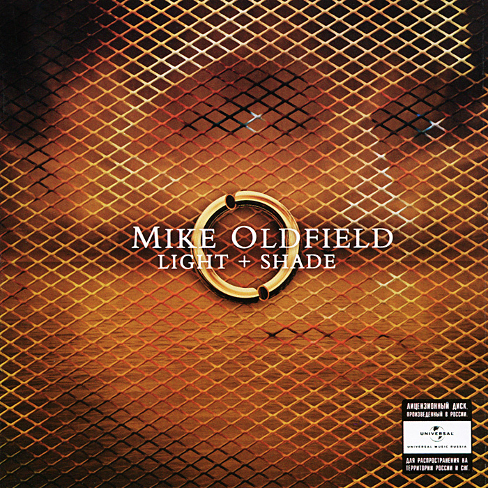 Mike Oldfield. Light + Shade (2 CD)