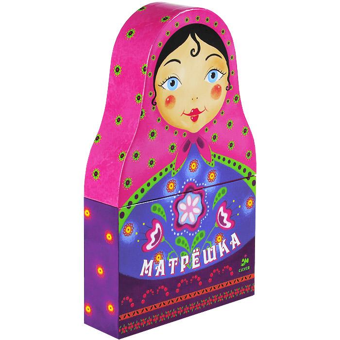 Анжела Берлова Матрешка (комплект из 3 книг) раскраска поле