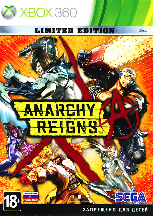 Anarchy Reigns. Limited Edition (Xbox 360) anarchy reigns limited edition игра для ps3