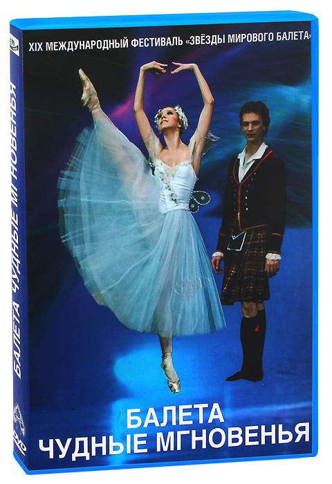 Балета чудные мгновенья одежда для балета sansha lg14