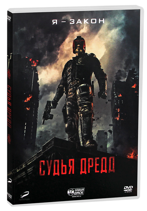 Судья Дредд DNA Films,IM Global,Peach Trees