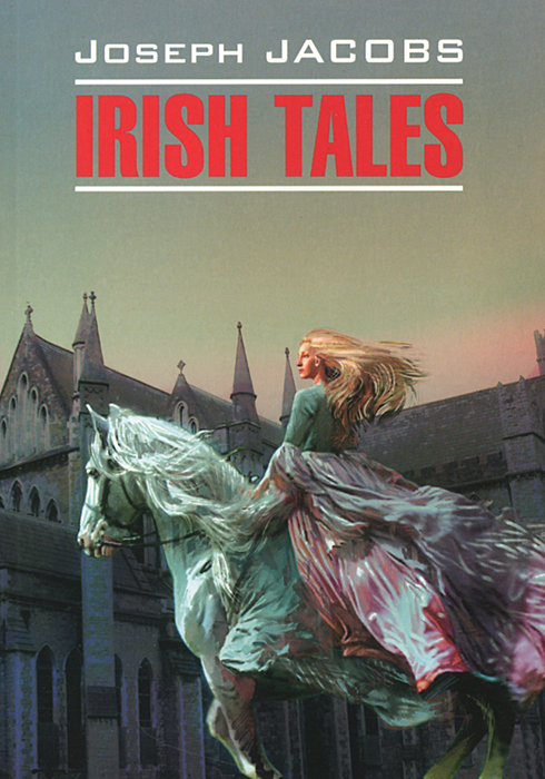 Joseph Jacobs Irish Tales / Ирландские сказки ламонова о irish fairy tales английский язык ирландские волшебные сказки