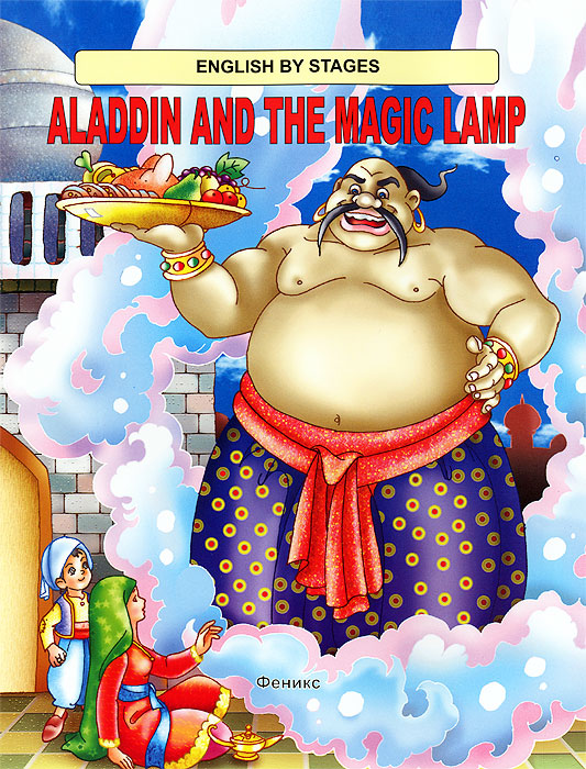 Aladdin and the Magic Lamp aladdin