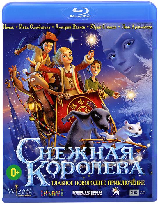 Снежная королева (Blu-ray) зло blu ray