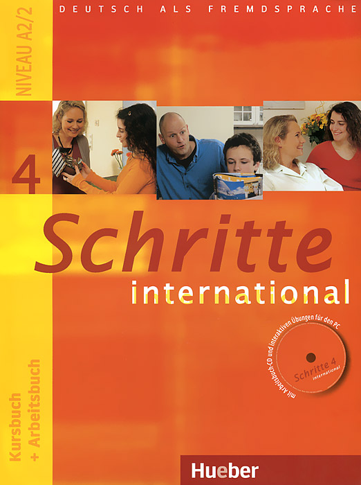 все цены на Schritte International 4 (+ CD)
