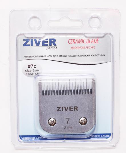 Стригущий нож Ziver Слот А5 универсальный, керамический, №7c, 3 мм. 20.ZV.019 машинка для стрижки ziver 20 zv 055