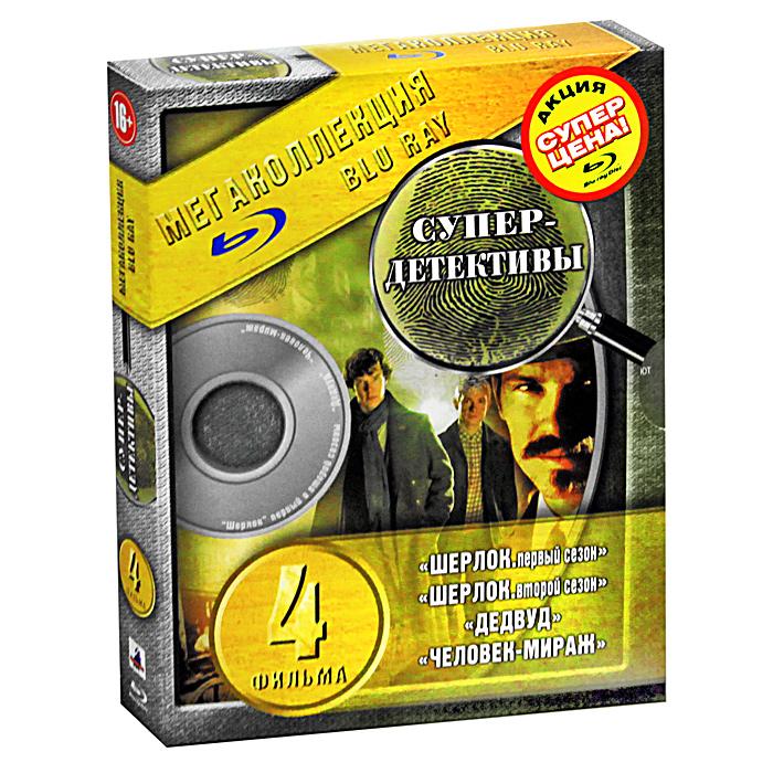 Супер-детективы (4 Blu-ray)