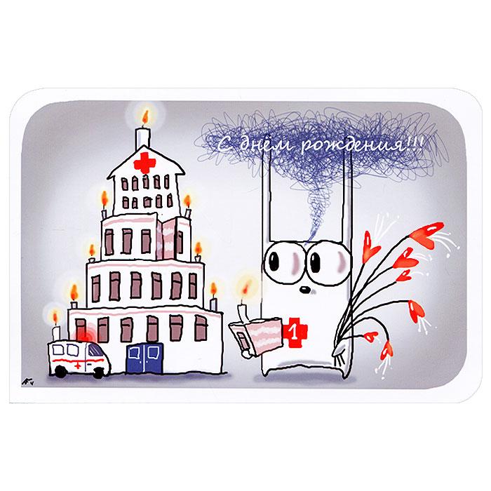 Открытка С Днем Рождения!. Ручная авторская работа. YUSB010 disney гирлянда детская на ленте тачки с днем рождения
