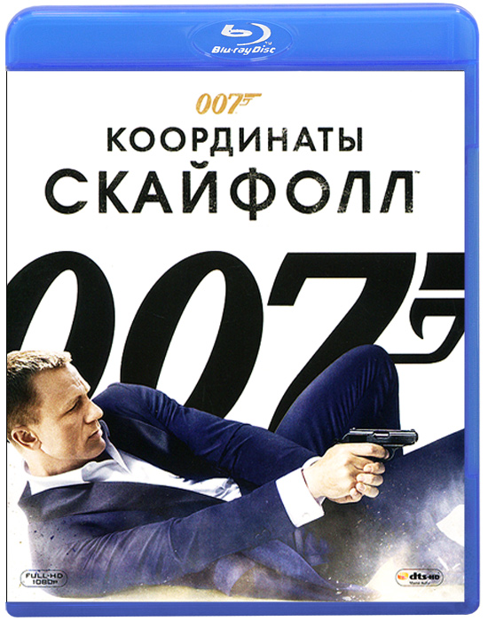 """007: Координаты """"Скайфолл"""" (Blu-ray)"""