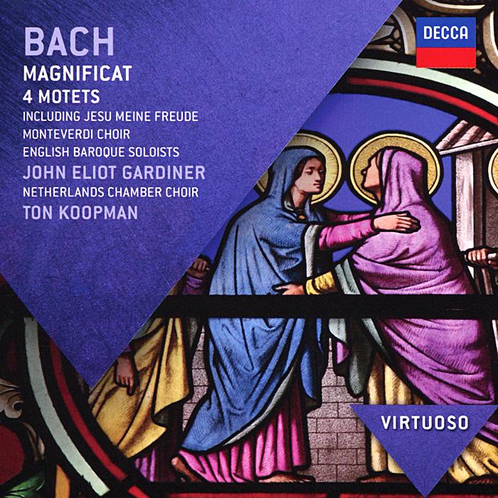 Bach. Magnificat