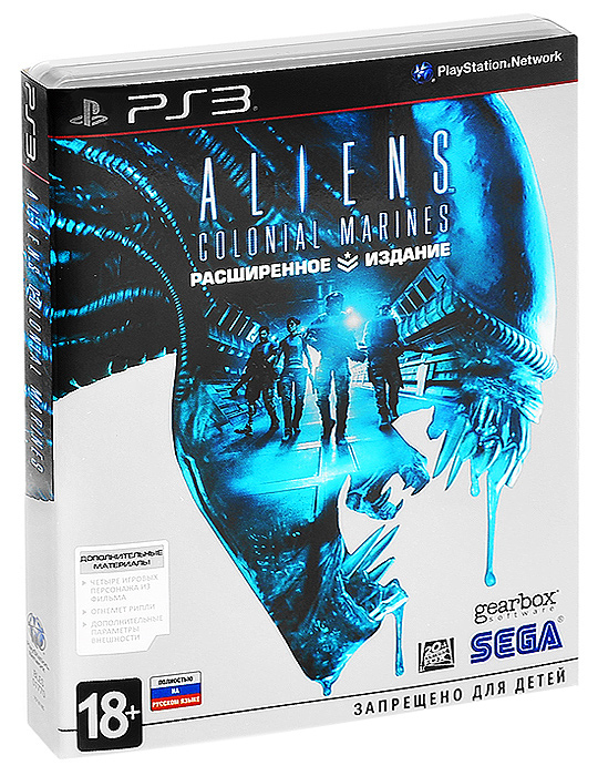 Aliens: Colonial Marines Расширенное издание (PS3) littlebigplanet 3 ps3