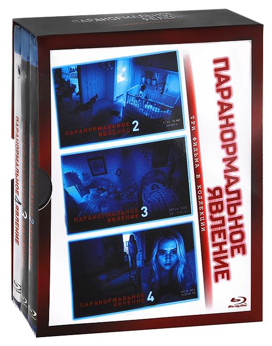 Коллекция: Паранормальное явление 2-4 (3 Blu-ray) коллекция паранормальное явление 2 4 3 blu ray