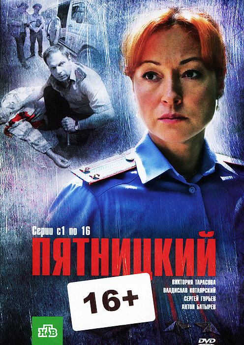 Виктория Тарасова (