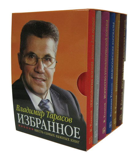 Владимир Тарасов Владимир Тарасов. Избранное (комплект из 6 книг)