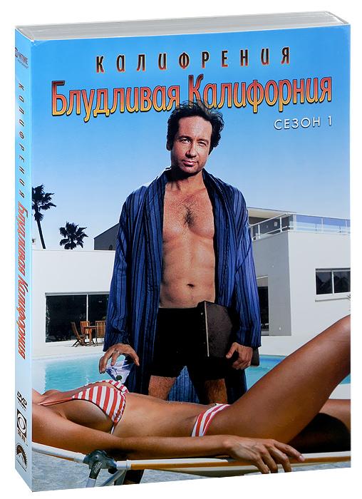 Блудливая Калифорния: Сезон 1 (2 DVD) блудливая калифорния сезон 1 dvd