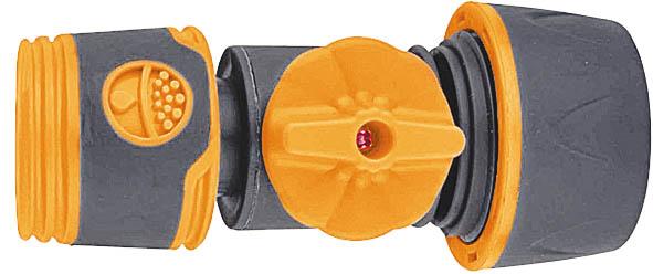 """Переходник внешний """"Fit"""", двухкомпонентный, с запорным клапаном, цвет: серо-оранжевый"""
