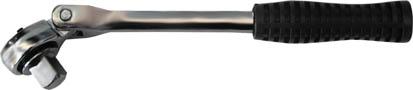 Трещотка реверсивный FIT, с шарниром, 1/2. 6235062350Реверсивная трещотка с шарниром FIT предназначена для работы с торцевыми головками при монтаже/демонтаже или ремонте различных конструкций. Изделие обладает высоким запасом прочности, так как полностью изготовлено из качественной инструментальной стали. Рукоятка изделия выполнена по форме ладони и обрезинена, что сводит к минимуму риск выскальзывания воротка из рук во время работы. Характеристики: Материал: сталь, резина. Размер воротка: 23 см x 3,5 см х 3,5 см. Размер упаковки: 23 см х 3,5 см х 3,5 см.