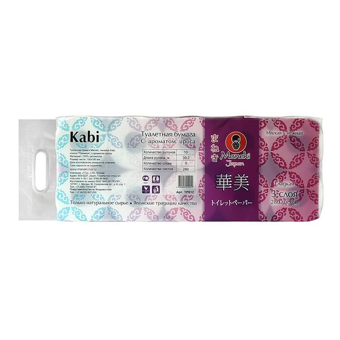 Туалетная бумага Maneki Kabi, трехслойная, цвет: белый, с ароматом ириса, 10 рулоновТР012Трехслойная туалетная бумага Maneki Kabi, выполненная из натуральной экологически чистой целлюлозы, подарит превосходный комфорт и ощущение чистоты и свежести. Бумага имеет приятный цветочный аромат ириса. Необыкновенно мягкая и шелковистая, но в тоже время прочная, бумага не расслаивается и отрывается строго по линии перфорации. Характеристики:Материал: 100% целлюлоза. Цвет: белый. Количество рулонов: 10 шт. Длина рулона: 39,2 м. Количество слоев: 3. Количество листов: 280. Размер листа: 10,6 см х 14 м. Размер упаковки: 55 см х 22 см х 10 см. Артикул: ТР012.