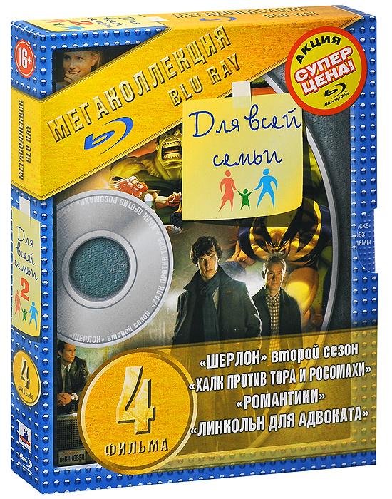 Для всей семьи (4 Blu-ray) страсти христовы blu ray