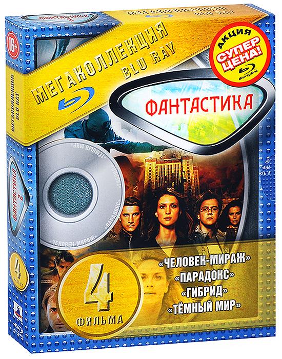Фантастика 2 (4 Blu-ray) радиотелефон panasonic kx tg8061rub