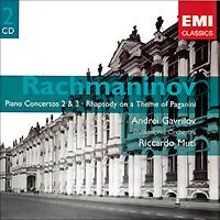 Андрей Гаврилов Gavrilov. Racmaniniov. Piano Concertos 2 & 3, Etc. (2 CD) emi 93% 2 2t33 2t30